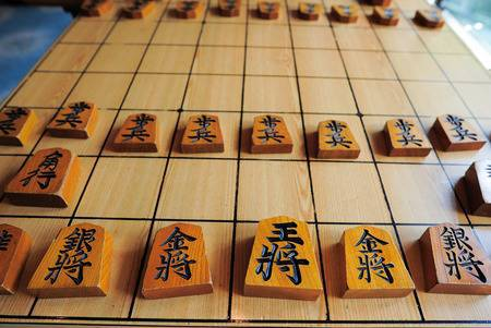 Shogi Game - Japan